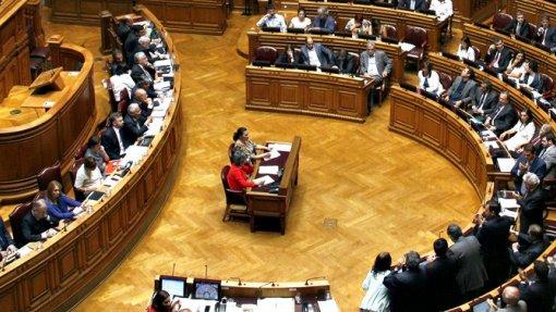 PCP pede audição urgente da ministra da Saúde no parlamento sobre Hospital de Cascais