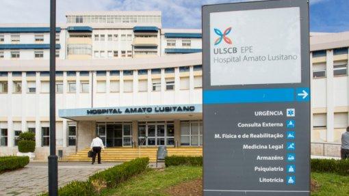 Hospital de Castelo Branco investe para melhorar eficiência energética