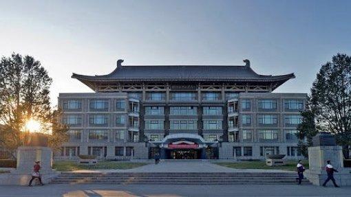Covid-19: Universidades chinesas pedem a alunos e professores estrangeiros que regressem a casa